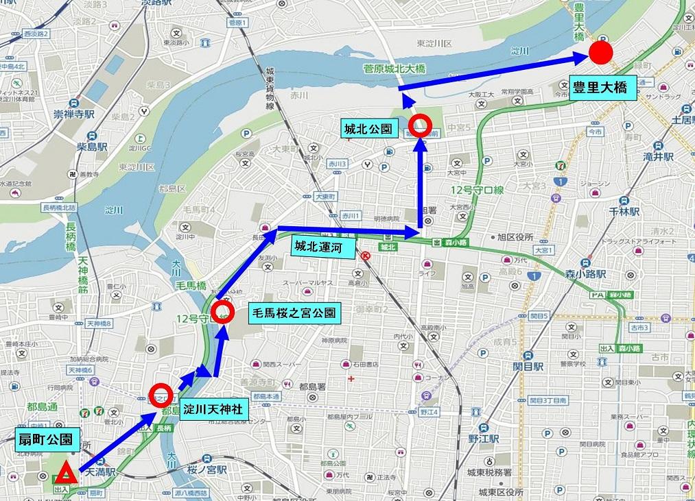 a地図1 (1).jpg