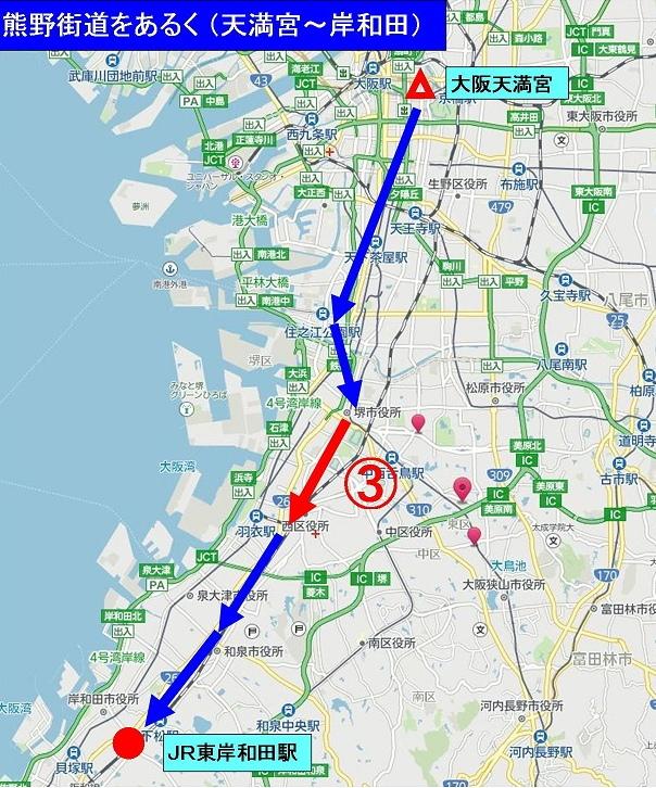 b熊野街道全体 (1).JPG