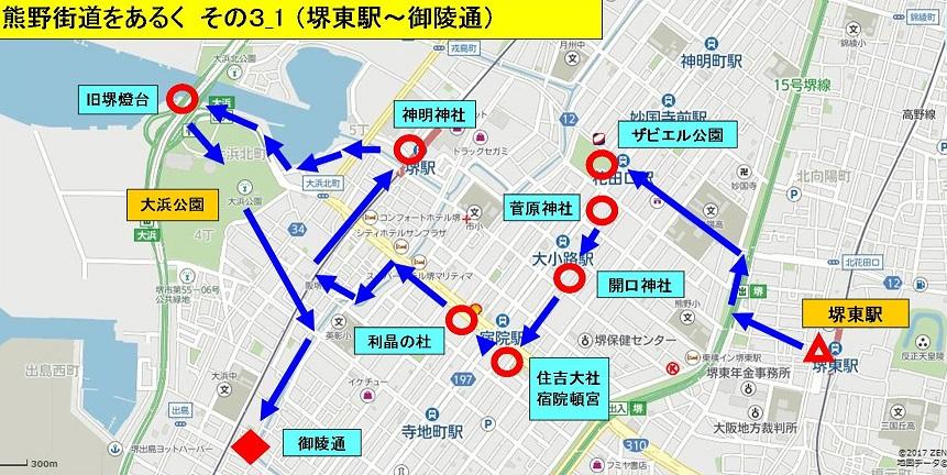 cブロック地図1 (1).jpg