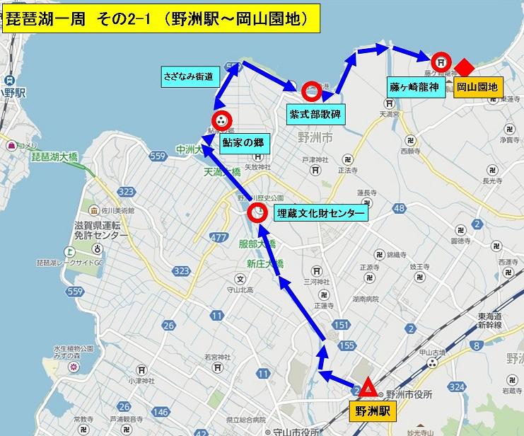 地図11 (1).jpg