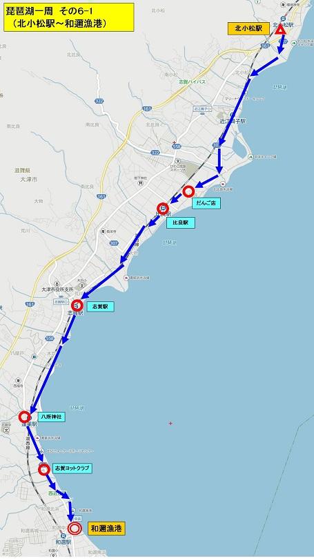 地図1 (2).jpg