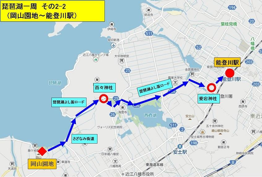 地図12 (1).jpg