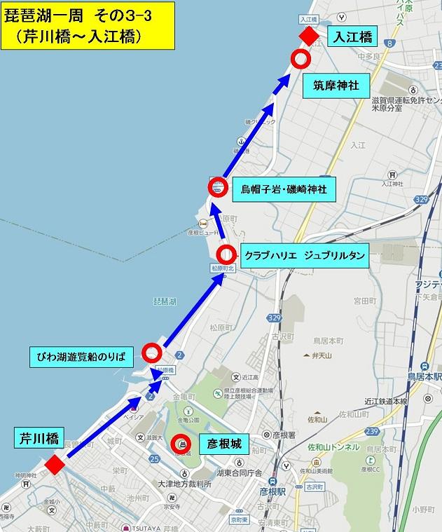 地図13 (2).jpg