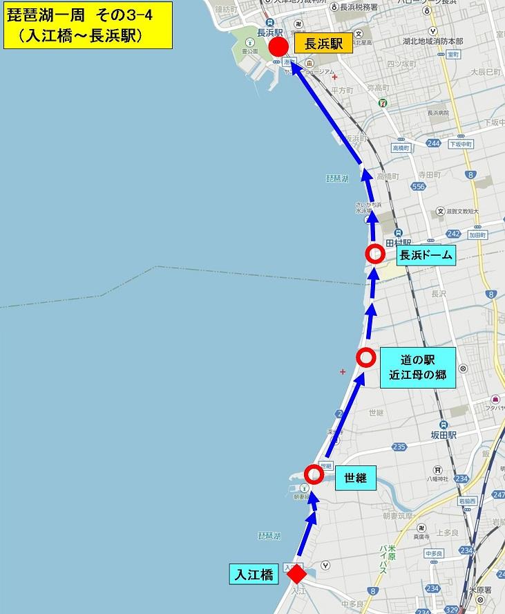 地図14 (1).jpg