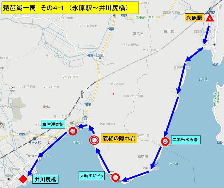 地図41 (2).jpg