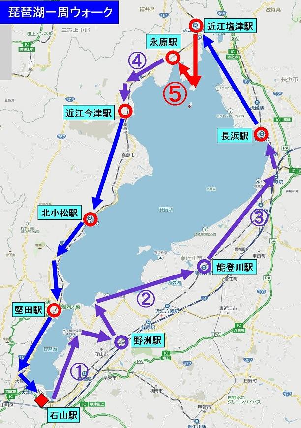 琵琶湖全体 (1).jpg