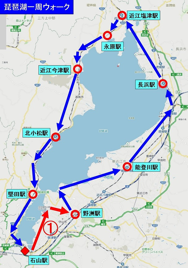 琵琶湖全体 (2).jpg