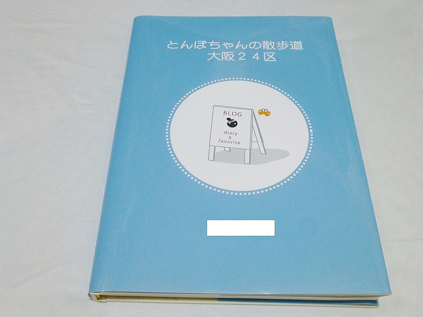 P1170690 (3).JPG