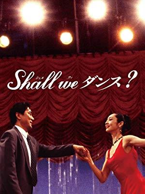 Shll we ダンス2.jpg