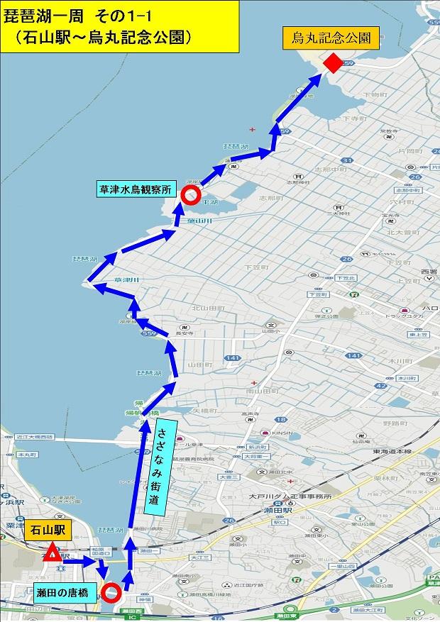 a地図11.jpg