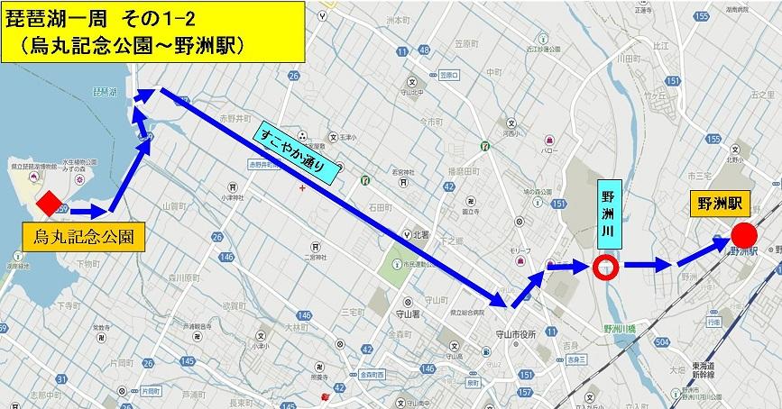 a地図12 (1).jpg