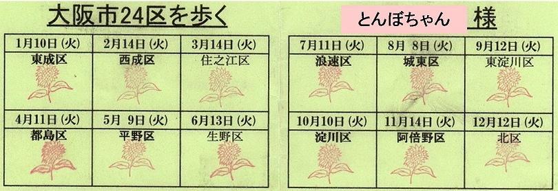 b4.1 (1).JPG