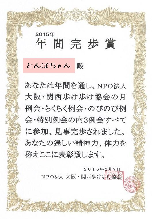 c21.関西3R1.jpg